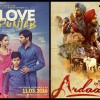 Total Collection of Ardaas & Love Punjab till 2nd Weekend (10 Days)