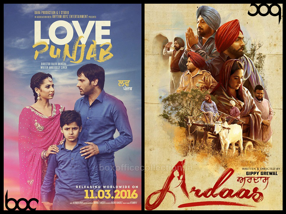 love-punjab-and-ardaas-collection