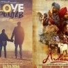 Love Punjab & Ardaas 7th Day Collection, Completes 1 Week with Proud