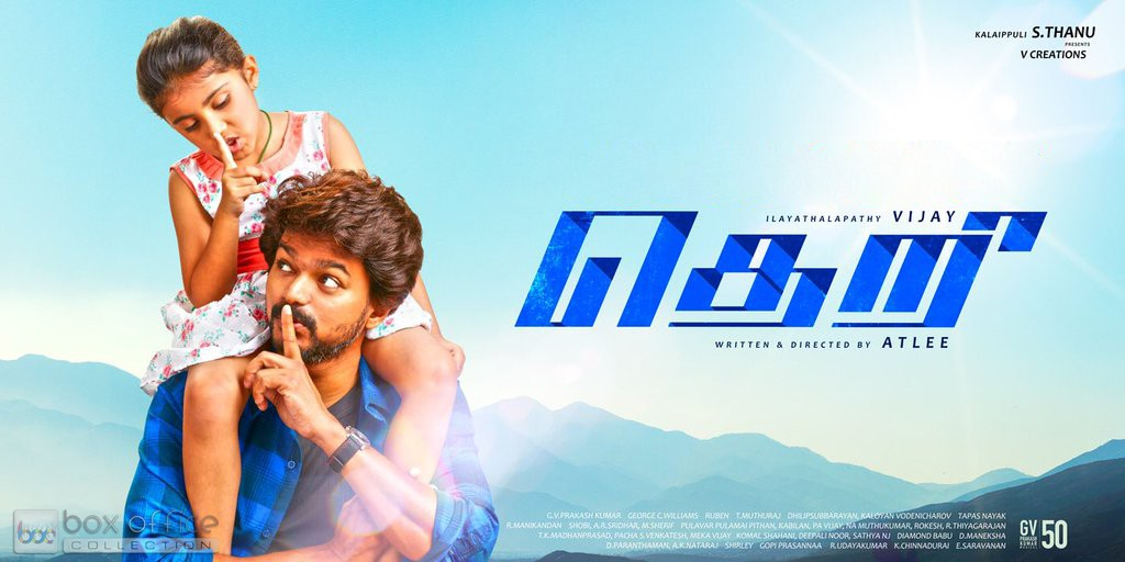 theri-audio-launch-20-march