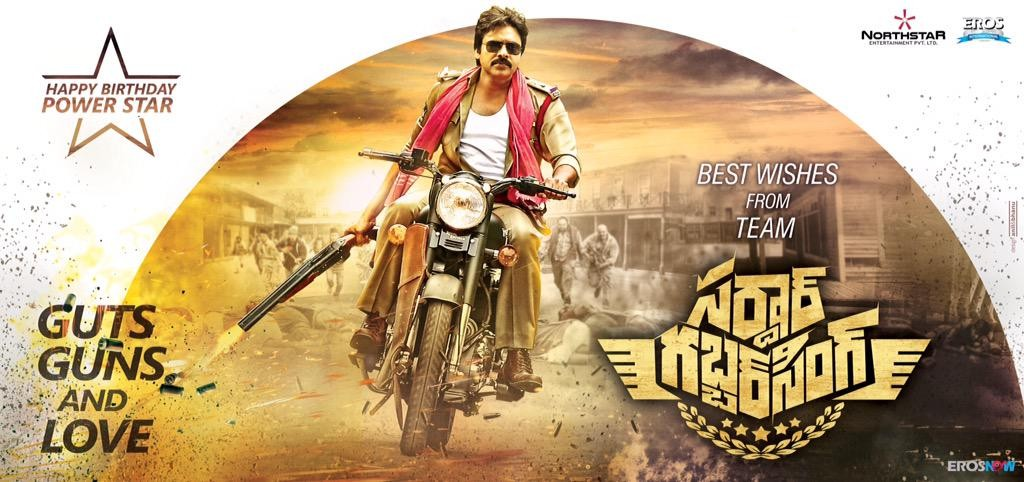 sardaar gabbar singh ticket booking