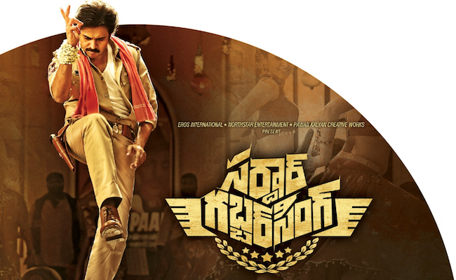 sardaar-gabbar-singh-weekend-total