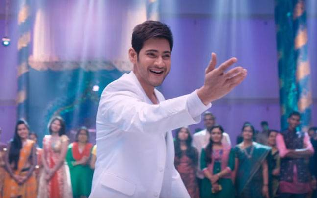 Brahmotsavam Box Office Collection