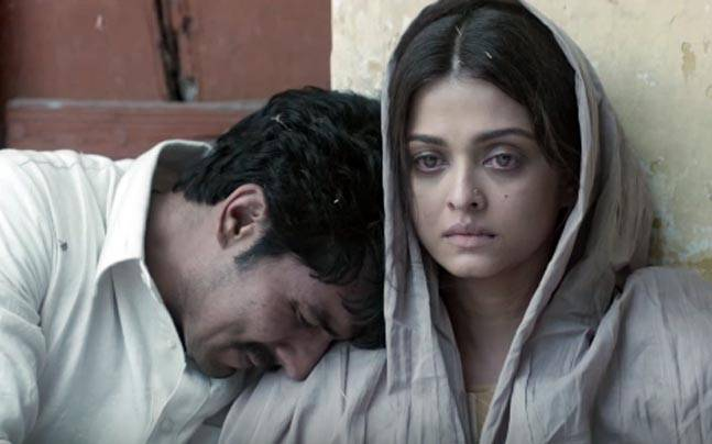 Sarbjit Box Office Collection