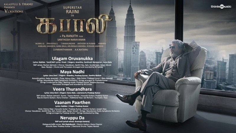 Kabali Music Album is Out Now