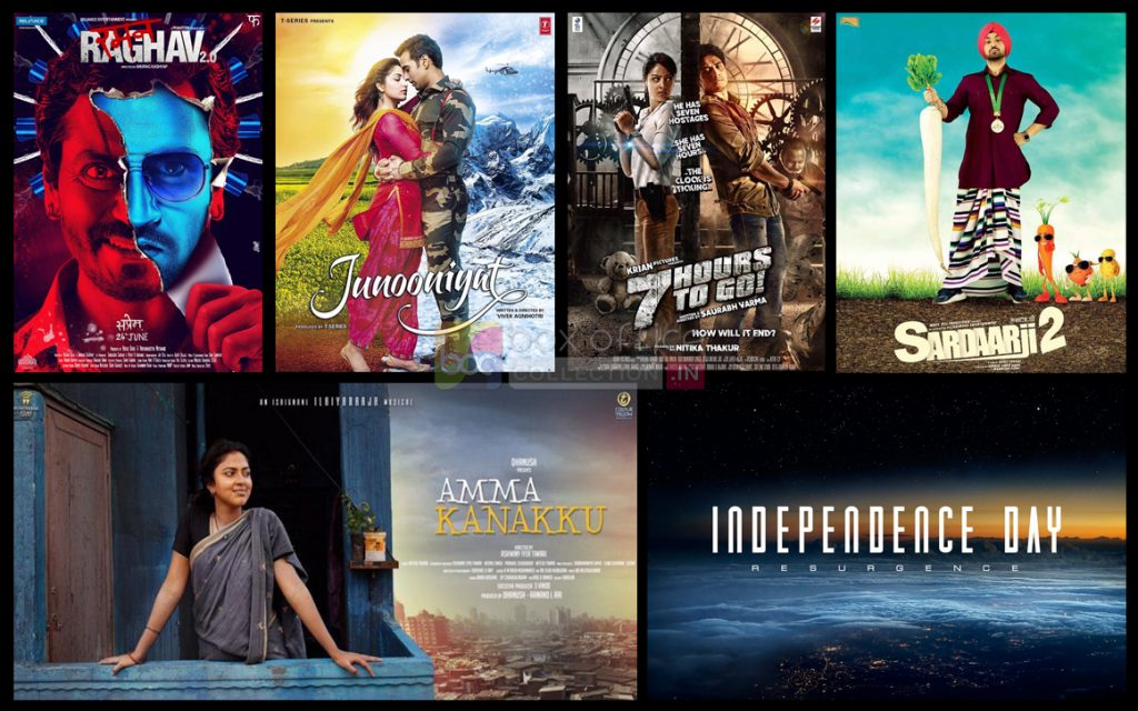 Movies Releasing on 24 June 2016