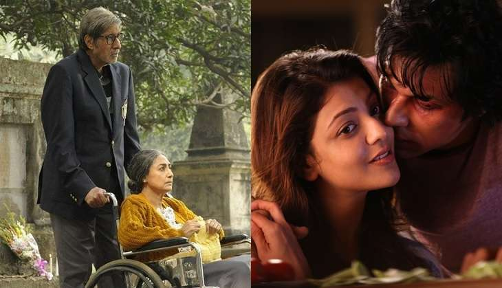 te3n-and-do-lafzon-ki-kahani-box-office