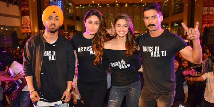 Censor Board Cleared Udta Punjab with 13 Cuts under 'A' Category