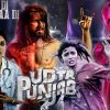 Udta Punjab Online Advance Booking Starts – Releases This Friday 17 June 2016