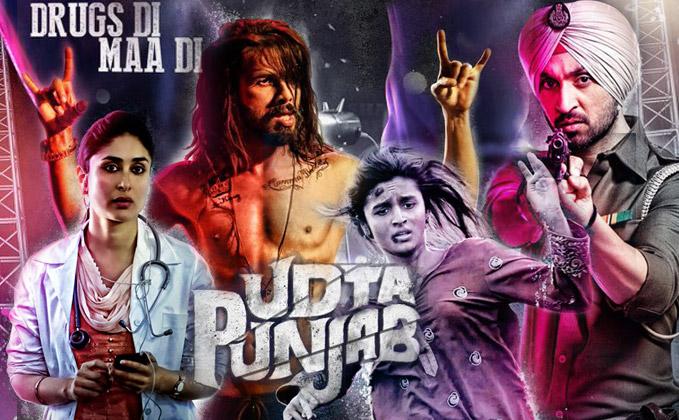 udta-punjabi-online-booking