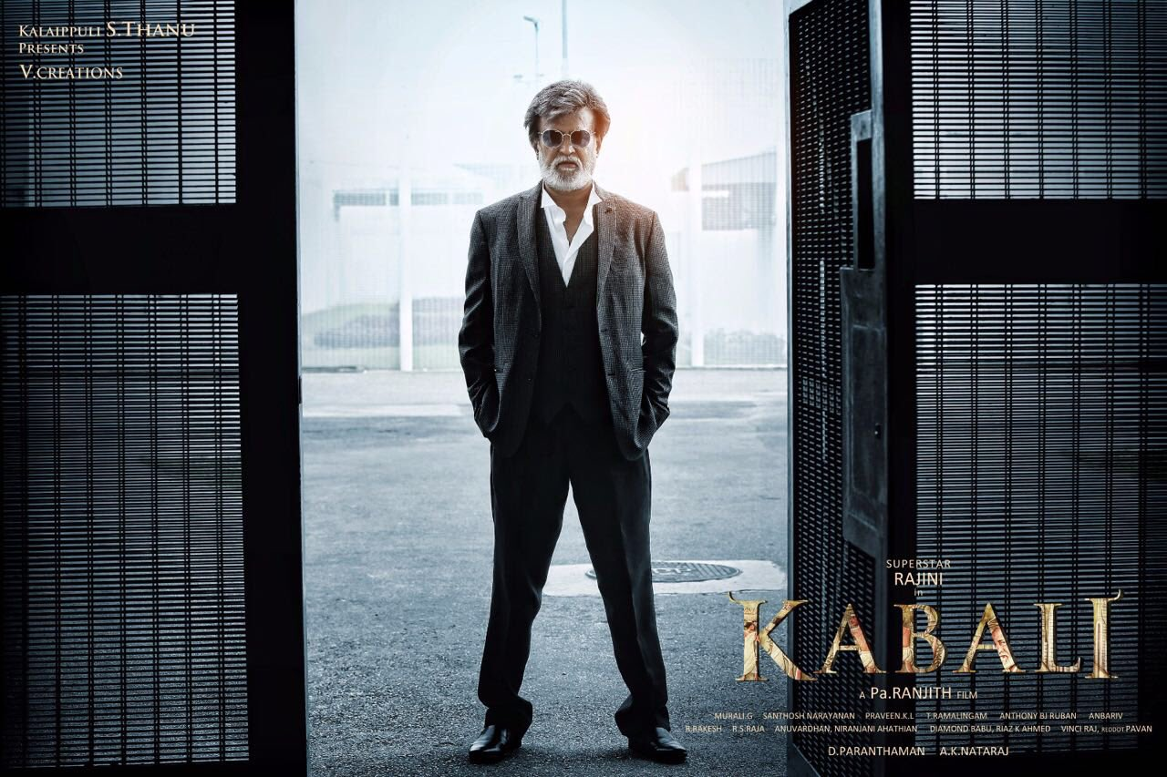 Kabali 4th Day Collection