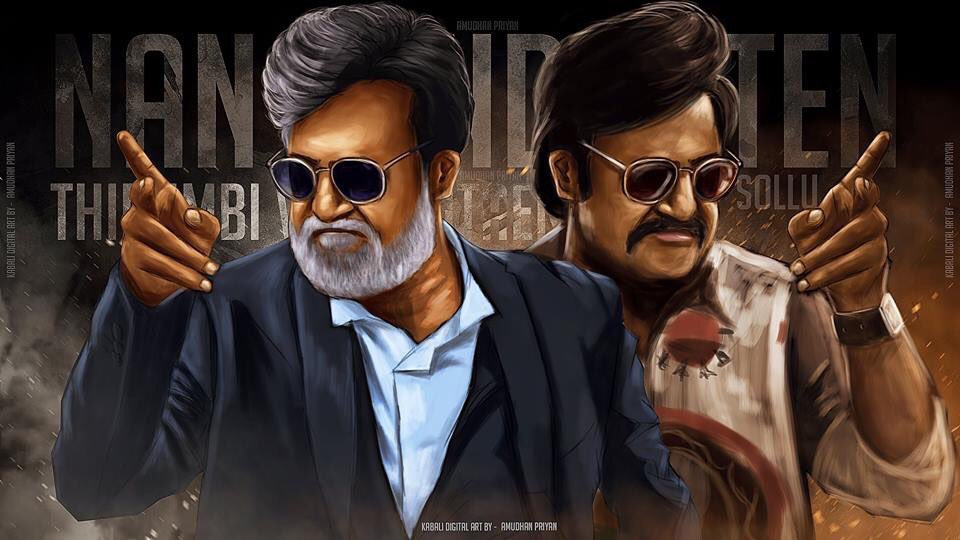 Kabali 1st Day Expected Collection
