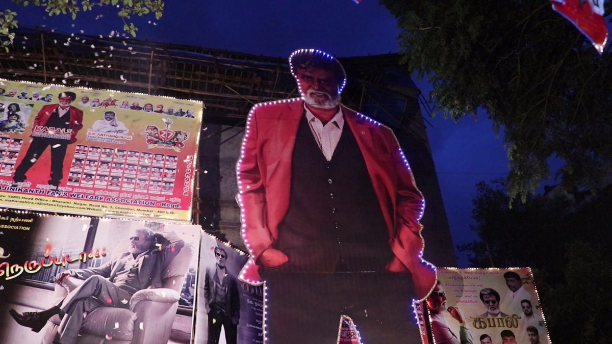 Kabali Reviews