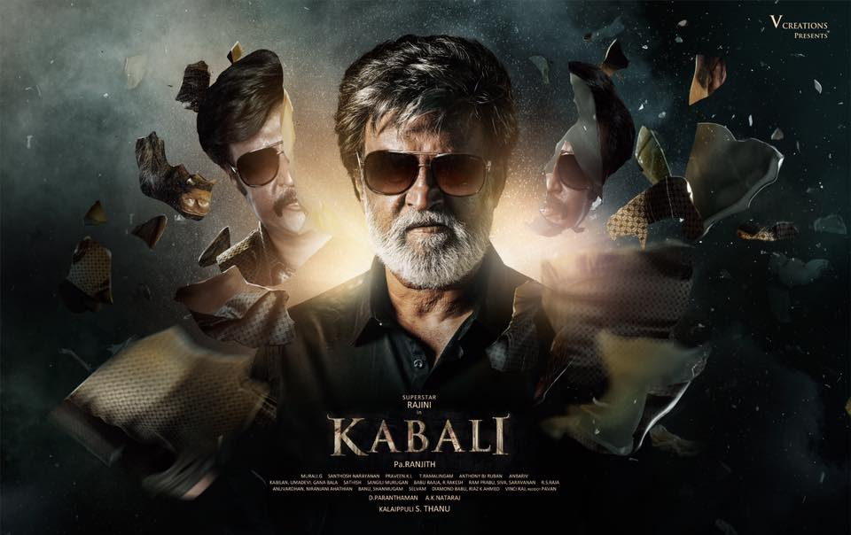 Kabali 1st Day Collection, Kabali First Day Collection, Kabali Total Collection