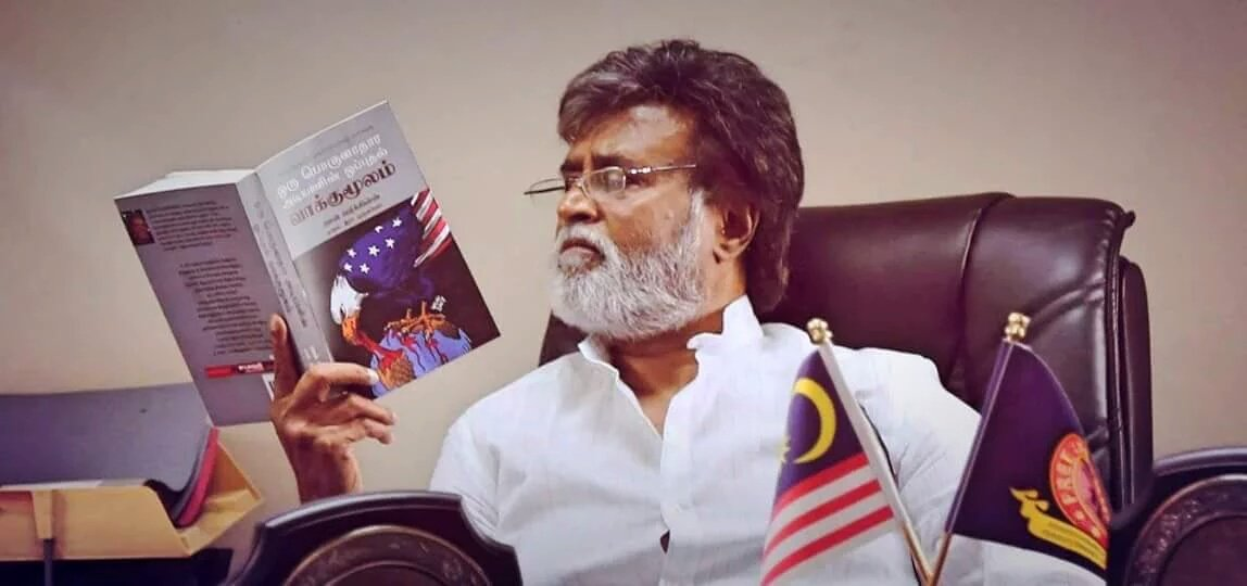 Kabali7thDay Collection