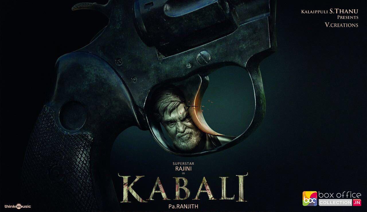 Kabali Online Booking