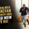 Box Office: Sultan 5th Day Collection, Crosses 180 Cr Total in 1st Weekend