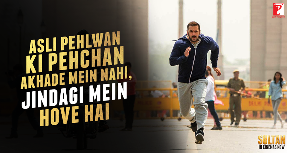 Sultan 5th Day Collection
