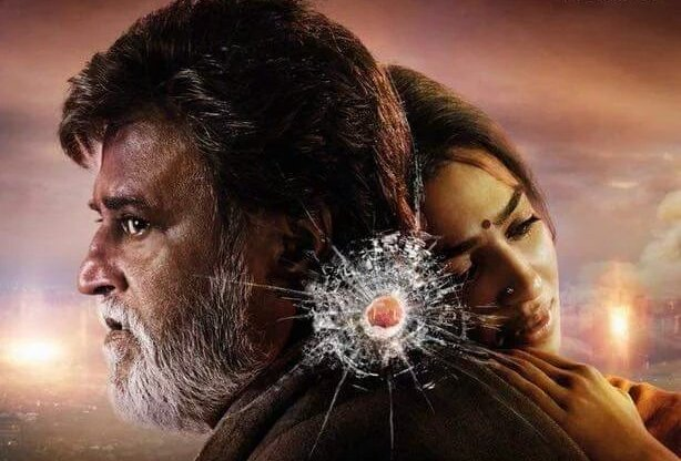Kabali Total Screens
