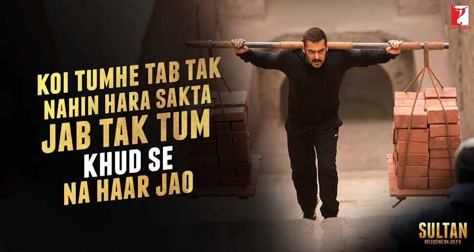 Sultan 1st Day Collection