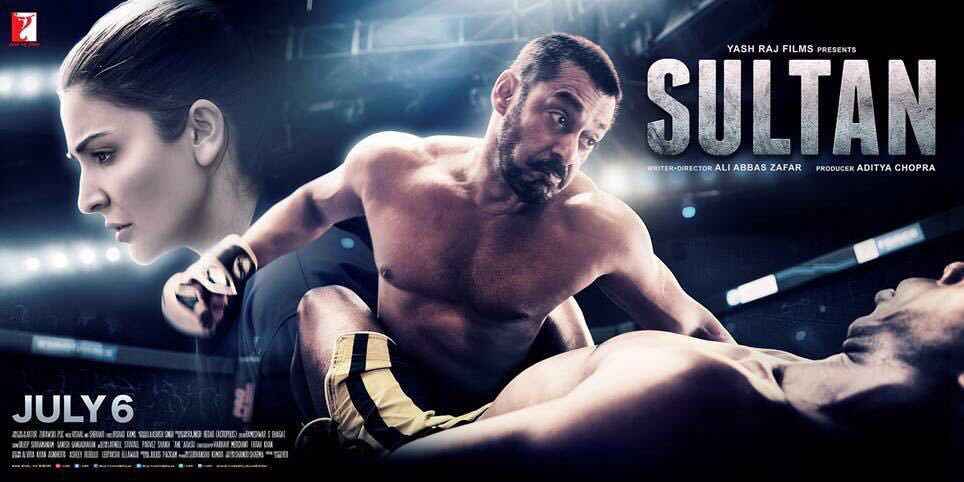 Sultan Total Budget, Screens