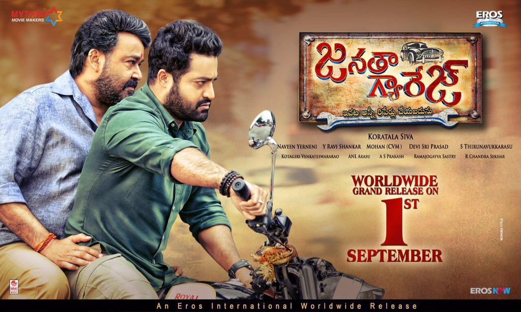 Online Ticket Booking of Janatha Garage