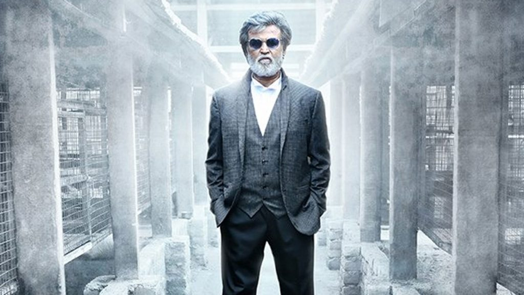 Kabali 17th Day Collection
