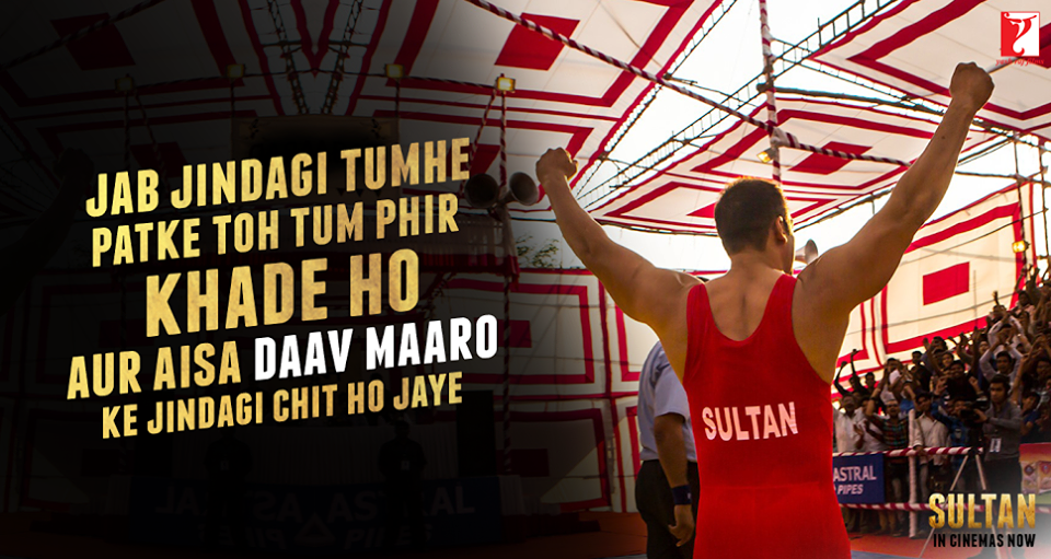 Sultan 34th Day Total Collection