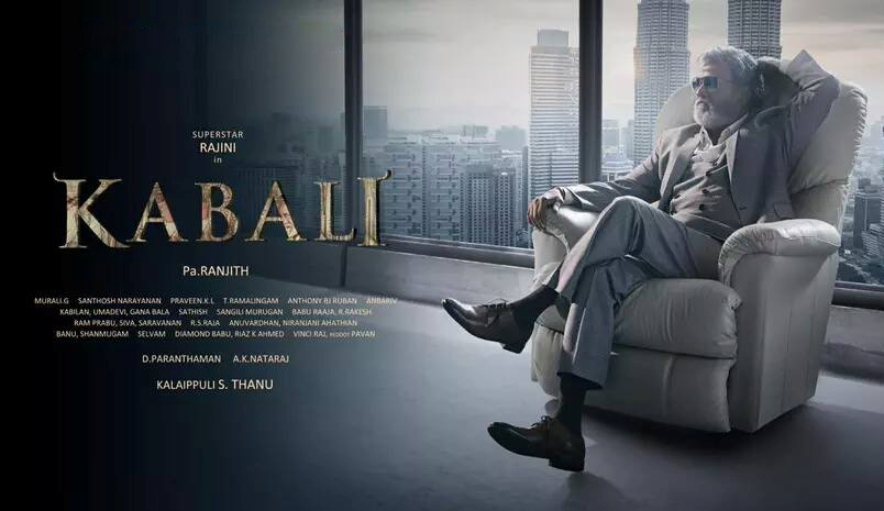 Kabali 15th Day Total Collection