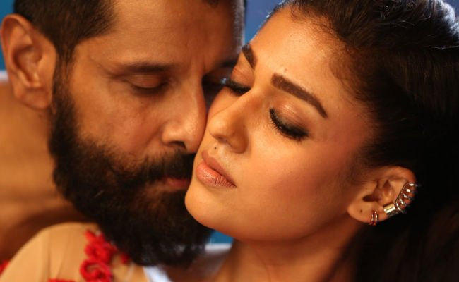 Iru Mugan 4th Day Collection