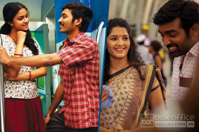 thodari 5th day collection, thodari 5 days total collection, thodari box office collection, aandavan kattalai 4th day collection, aandavan kattalai fourth day collection