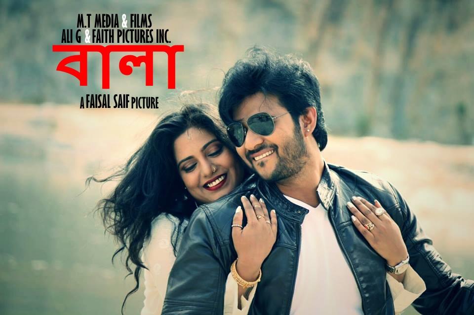 Director Faisal Saif's Balaa Trailer