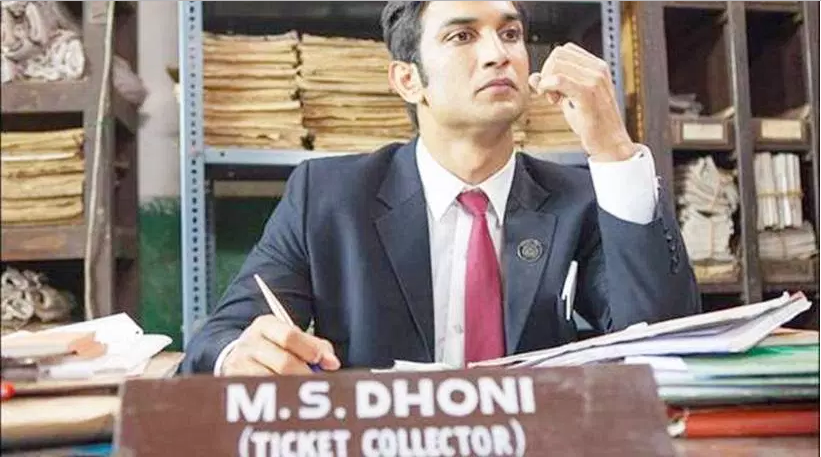 ms dhoni 14th day collection, ms dhoni fourteenth day collection, ms dhoni 14 days total collection, ms dhoni box office collection, ms dhoni total collection