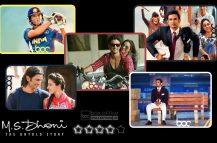 ms dhoni review, ms dhoni movie review, ms dhoni critics review, ms dhoni star rating, ms dhoni hit, ms dhoni super hit