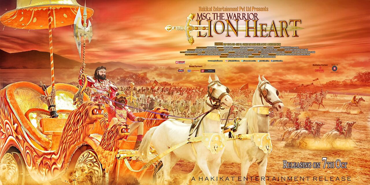 msg 3 the warrior advance booking, msg 3 the warrior online booking, msg 3 the warrior release date, msg 3 the warrior ticket booking, msg 3 the warrior pre booking, msg 3 the warrior booking, msg 3 the warrior ticket pricing