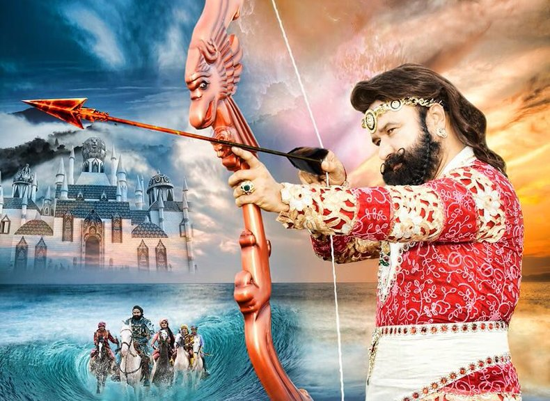 msg lion heart 1st day collection, msg lion heart first day collection, msg lion heart friday collection, msg lion heart box office collection, msg lion heart total collection, msg lion heart day 1 total collection