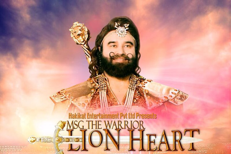 msg lion heart 2nd day collection, msg lion heart second day collection, msg lion heart saturday collection, msg lion heart box office collection, msg lion heart total collection, msg lion heart 2 days total collection