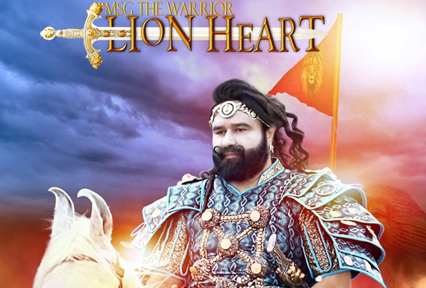 msg lion heart 3rd day collection, msg lion heart third day collection, msg lion heart sunday collection, msg lion heart box office collection, msg lion heart total collection, msg lion heart 3 days total collection