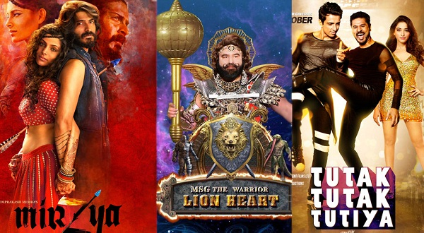 msg lion heart 4th day collection, msg lion heart fourth day collection, msg lion heart total collection, mirzya 4th day collection, mirzya fourth day collection, mirzya total collection, tutak tutak tutiya 4th day collection, tutak tutak tutiya fourth day collection, tutak tutak tutiya total collection