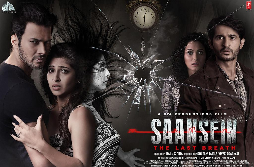 saansein the last breath, saansein movie wiki, saansein first look, saansein trailer, saansein starcast, saansein actress, saansein release date, saansein the last breath release date