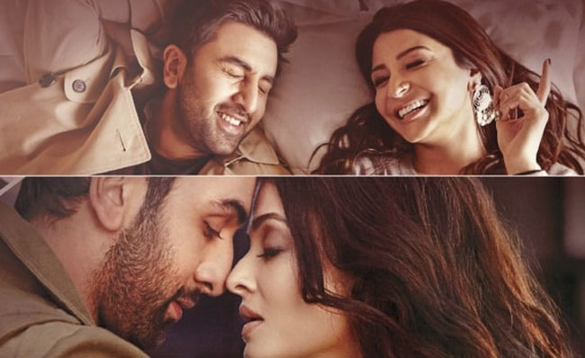 ae dil hai mushkil 20th day collection, ae dil hai mushkil twentieth day collection, ae dil hai mushkil 3rd wednesday collection, ae dil hai mushkil 20 days total collection, ae dil hai mushkil box office collection, ae dil hai mushkil total collection