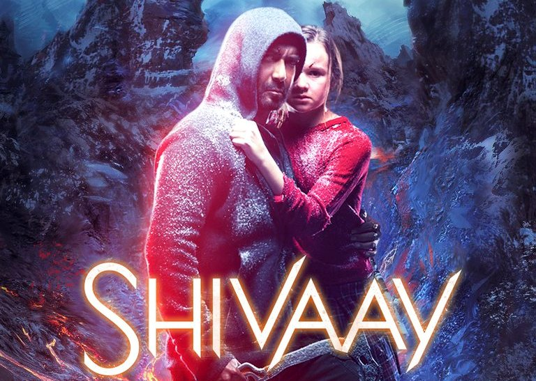 Shivaay 8th Day Collection