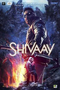 Shivaay Total Box Office Collection