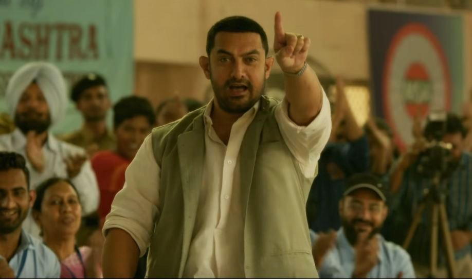 dangal first day collection prediction, dangal 1st day expected collection, dangal opening prediction, dangal expected opening, dangal friday collection prediction, dangal day 1 collection prediction, dangal box office prediction, dangal collection, dangal box office report
