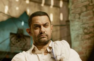 dangal movie review, dangal critics review, dangal tweet review, dangal live tweet review, aamir khan dangal review, dangal blockbuster, dangal review by taran adarsh, dangal review by anupama chopra, dangal review by rajeev masand
