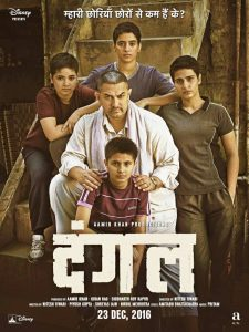 dangal total collection, dangal collection, dangal box office collection, dangal day wise collection, dangal daily business report, dangal box office report