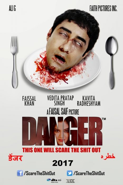 danger first look, danger first look poster, danger official poster, danger faisal saif new film, danger release date, danger star cast