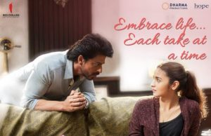 dear zindagi 10th day collection, dear zindagi tenth day collection, dear zindagi 2nd sunday collection, dear zindagi box office collection, dear zindagi total collection, dear zindagi 10 days total collection