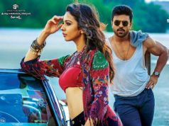 dhruva second day collection, dhruva 2nd day collection, dhruva saturday collection, dhruva box office collection, dhruva total collection, dhruva 2 days total collection
