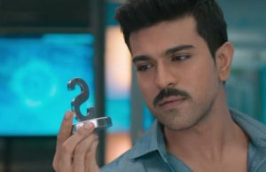 dhruva 10th day collection, dhruva tenth day collection, dhruva 2nd weekend collection, dhruva 2nd sunday collection, dhruva box office collection, dhruva total collection, dhruva 10 days total collection, dhruva andhra pradesh collection, dhruva worldwide collection